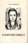 Charitinin hriech