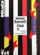Žaluji 1. ( Stalinská justice v Českoslovenksu )