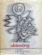 Ohňostroj - Výber občianskej poézie
