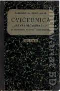 Cvičebnica jazyka slovenského I. II. III. (1922)
