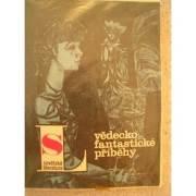 Vědecko - fantastické příběhy 1987 / 12
