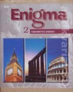 Enigma 2 – Tajomstvá západu