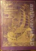 Uzin S. V. - Tajomstvá zemepisných názvov