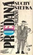 Nevesta predaná Kubovi (1987)
