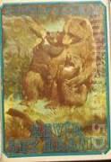 Luskač Rudolf - Revír bez hraníc / 1971 /