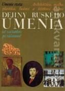 Dejiny ruského umenia od začiatkov po súčasnosť (Pallas)