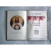 Život Ježíše Krista I, II