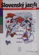 Slovenský jazyk pre 7. ročník základných škôl (Učebnica - 2. diel)