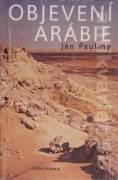Objedvení Arábie