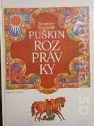 Puškin Alexander Sergejevič - Rozprávky (Puškin) / 1986 /