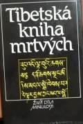 kolektív - Tibetská kniha mrtvých