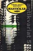 Mastičkár (1990)