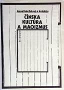 Čínska kultúra a maoizmus (Literatúra, umenie, školstvo a jazyk v rokoch 1949 - 1969)