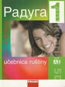 Raduga 1 po novomu (Učebnica ruštiny)