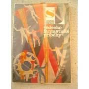 Vědecko - fantastické pŕíběhy 1984 / 12