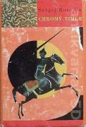 Chromý Timur