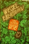 Ebersohn Wessel - Smrť na samote, Rozdelená noc