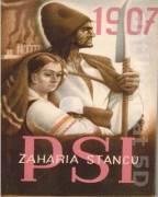 PSY (Zaharia Stancu)