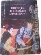 Kronika o Hadžim Dimitrovi
