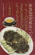 123 čínskych receptov v slovenskej kuchyni 123 čínskych receptov v slovenskej kuchyni