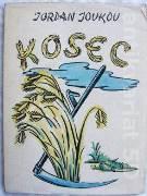 Kosec