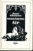 MAHAMBETOV ŠÍP