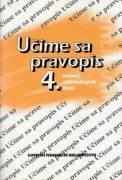 Učíme sa pravopis 4. ročník základných škôl)