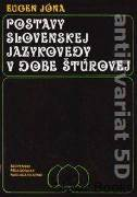 Postavy Slovenskej jazykovedy v dobe Štúrovej