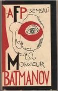 Monsieur Batmanov