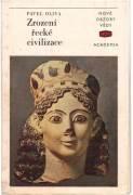 Zrození Řecké civilizace