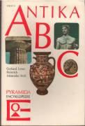 ABC Antika / vf /