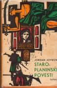 Staroplaninské povesti